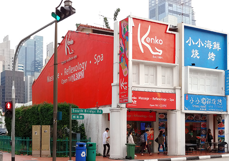 Kenko Wellness Spa and Reflexology at South Bridge outlet, Singapore