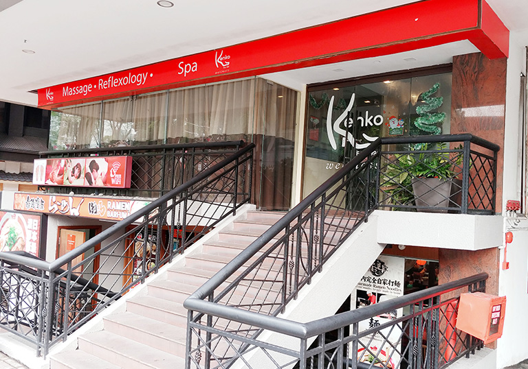 Kenko Massage and Reflexology at Tanglin, Singapore
