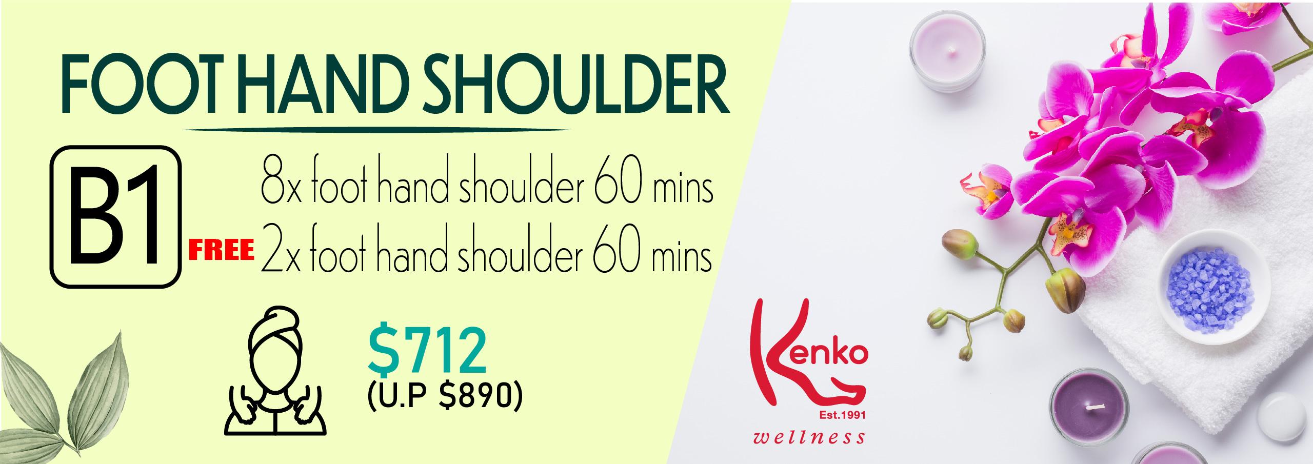 foot hand shoulder massage Kenko